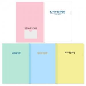 L자홀더화일 A4(박인쇄)