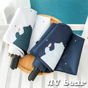 UV차단 BEAR 3단 양우산