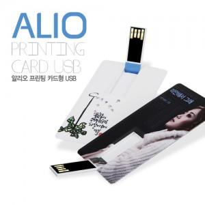 ALIO 프린팅 카드형 USB 8GB