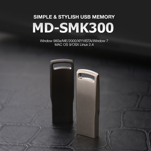 MD-SMK300 USB메모리 8G [4G-64G]