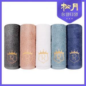 송월 40수 로얄클래스 R90